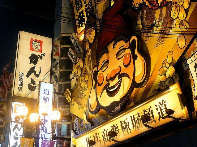 Road Korori Imai總店