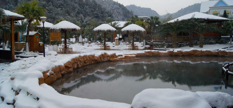 西海溫泉假日酒店有限公司