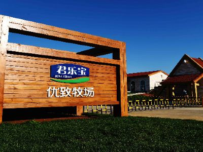 Junlebao Quality Ranch