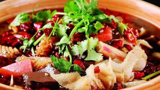 Zhou San Di Qing Shu Music Restaurant