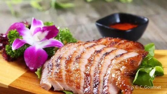 Taiyuexuan Restaurant (Yalong Bay)