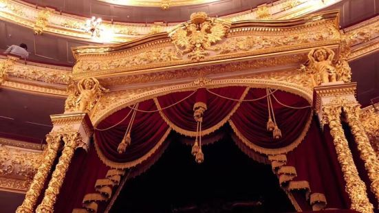 State Academic Bolshoi Theater Museum