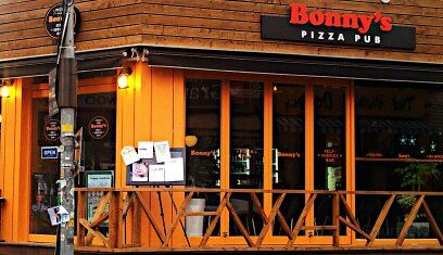 Bonny's Pizza Pub