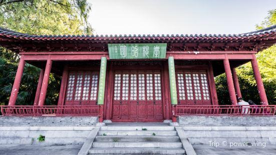 Taixiang Zhaoming