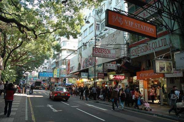 暴走香港去shopping——最全香港購物指南