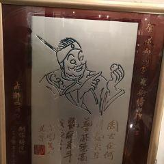 川劇藝術陳列館用戶圖片