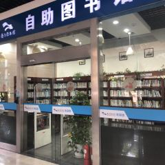 Siming 24 Hours Self-service Library User Photo