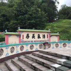 Bukit China User Photo