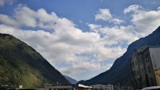 北川地震紀念館