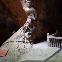 황옌석굴 여행 사진