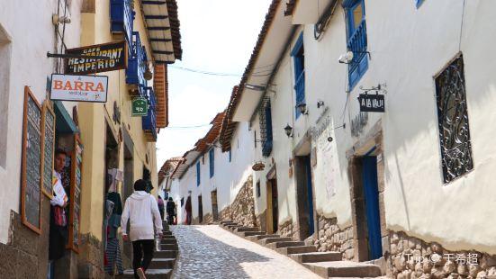 Mercado San Blas
