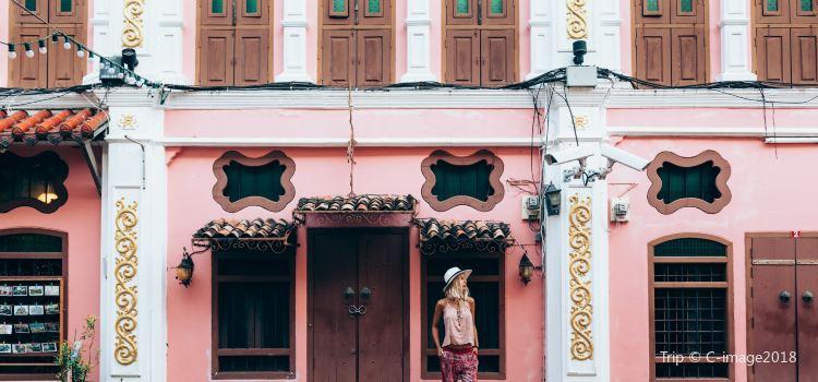 Phuket Town1