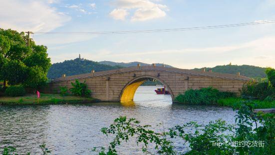 Xingchun Bridge