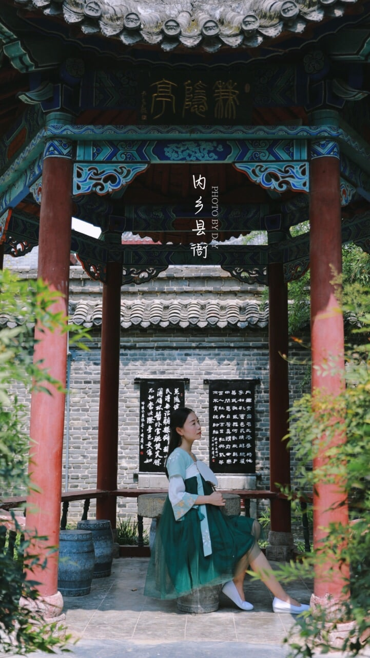 Neixiang County Yamen (Administrative office or residence of the local official in imperial China)