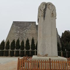 Qinling Mausoleum User Photo