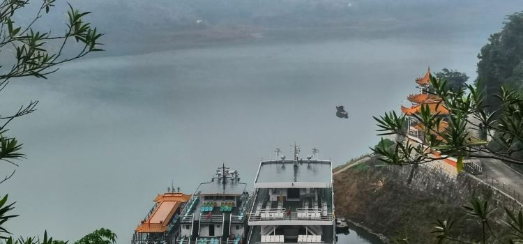 """Lubuge """"Little Three Gorges"""""""