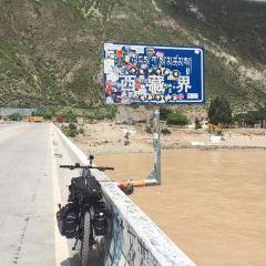 Jinshajiang Bridge User Photo