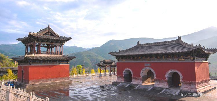 Mount Heng