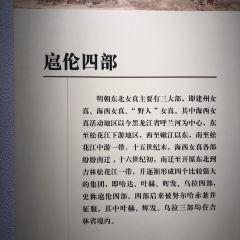 지린성박물관 여행 사진