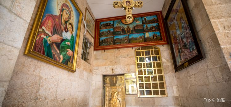 Convent of Our Lady of Sednaya1