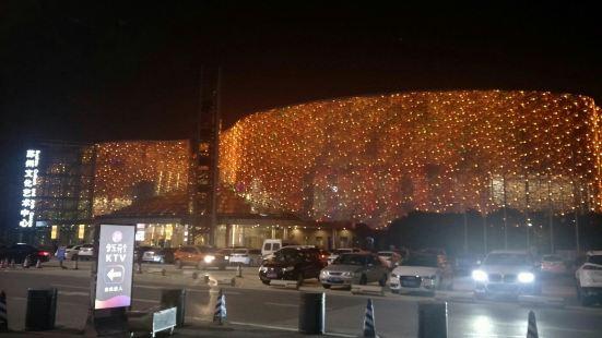 Suzhou Guoji Bolan Center
