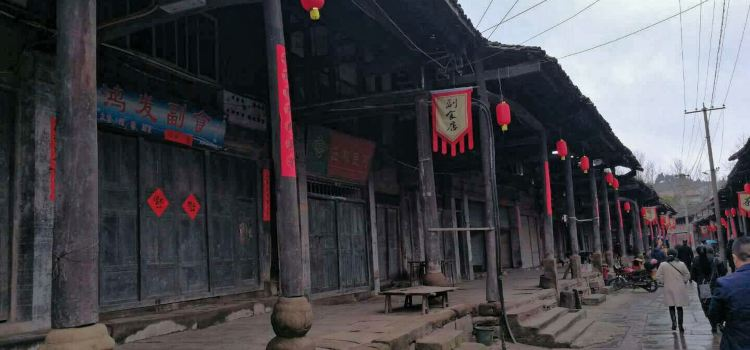 Xiaoxi Ancient Town