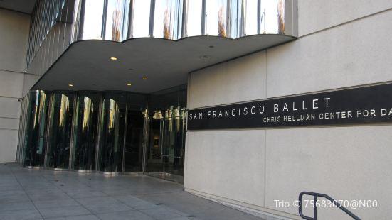 San Francisco Ballet Association
