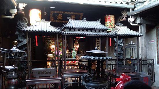 Guandi Temple (Shengping Road)