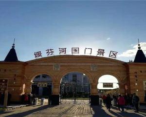香港-綏芬河 火車酒店 自由行