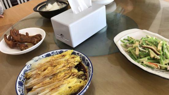 湘香蒸菜館