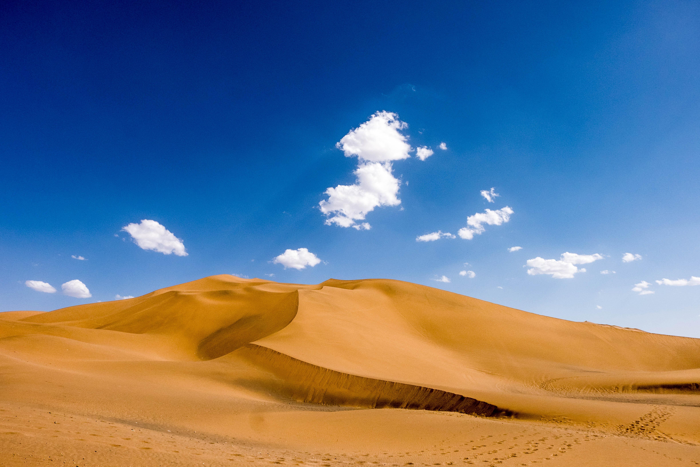 Kumtag Desert