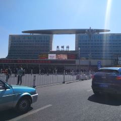 kunming User Photo