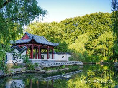 중산국립공원