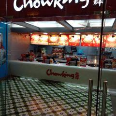 Chowking User Photo