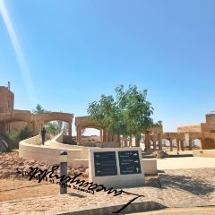 Dead Sea Museum User Photo