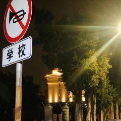 Jimeiqu 24 Xiaoshi Zizhu Library (binshuilu) User Photo