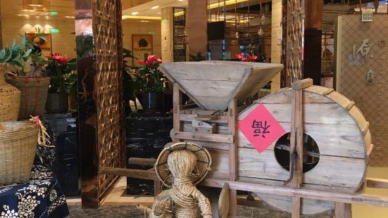 源·風味餐廳(福州貴安君豪大飯店)