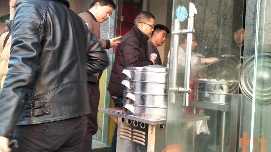 北舞渡賈品軒燉肉胡辣湯