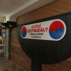 Seoul Country Korean Restaurant User Photo