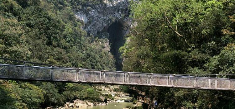 Da Qikong Scenic Area1