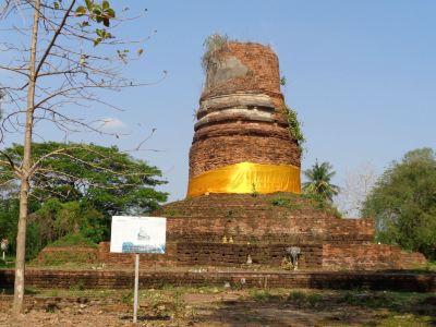Wat Aranyik