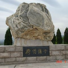 Guilaizhuang Gold Mine State Park User Photo