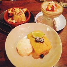 Eggless Dessert Cafe-阿德莱德-乐天的静