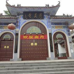 Linyi Nanguan Mosque User Photo