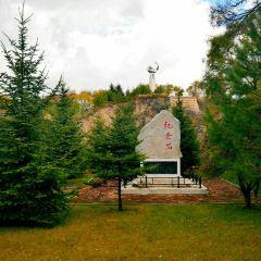 雞西八五六青山湖旅遊度假區用戶圖片