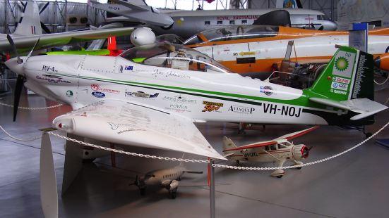南澳洲航空博物館