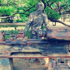 Zhongshanmen Park User Photo