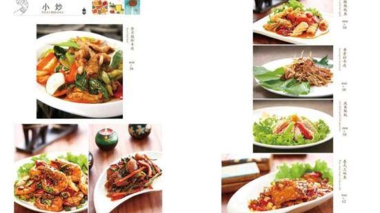 湄南河泰廚(王府井銀泰in88店)