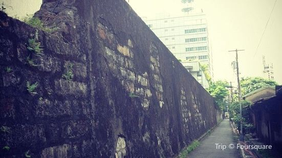 台北監獄圍牆遺蹟