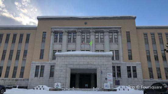 Otaru City Hall